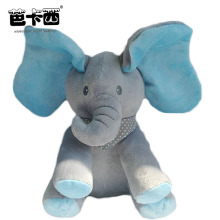 Peek A Boo Elephant Plush Toy Blue Ears Electronic Elephant Toy Play Hide And Seek Baby Kids Soft Doll Birthday Gift For Child