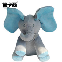 Peek A Boo Elephant Plush Toy Blue Ears Electronic Elephant Toy Play Hide And Seek Baby