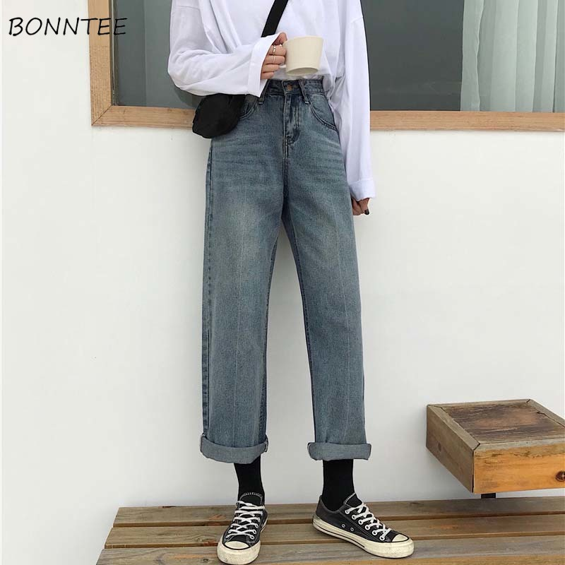 Jeans Women Retro Loose Wide Leg High Waist All-match Full-length Womens Jean Korean Style Simple Elegant Leisure Zipper Fly