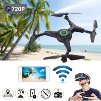 FC 1 720P 2.4G Quadcopter FC 1 720P 2.4G Aircraft FC 1 720P 2.4G Drone HD Camera RC APP Foldable Headless Mode Selfie Flying