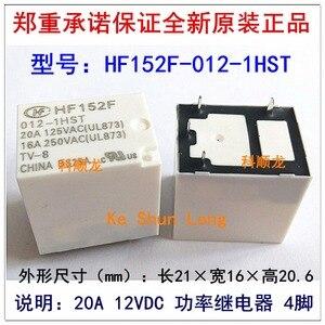 Image 2 - Бесплатная доставка, лот (10 шт./лот), оригинальное новое искусственное реле мощности, 16 А, 5, 12, 24 В постоянного тока
