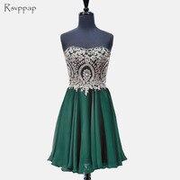 Великолепная Онлайн Милая золотые кружева без рукавов из шифона в африканском стиле короткие изумрудно зеленый платье выпускного вечера