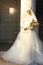 MZY305 A-line Tulle Long Sleeves Zip Back High Neck Hijab Muslim Wedding Dress Custom Made on Alibaba