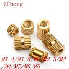 100 шт/50 шт/10 шт m1.4 M2 M2.5 M3 M4 M5 M6 M8 латунные вставные гайки для литья под давлением латунные втулки с накатанной резьбой вставки гайки
