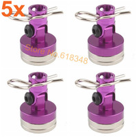 5 Sets Magnetic Stealth Invisible Body Post Mount Shell With Clips For RC Drift Car Flying