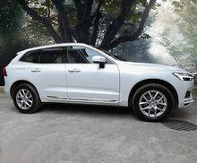 ABS Chromed 4 PCS Side Car Door Body Bottom Mouldings Trim For Volvo XC60 2018