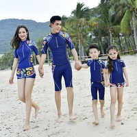 Family Matching Outfits Look Mother Daughter Father Son Bathing Swimsuits Mommy and Me Clothes Quick-Dry Swimming Surfing Suit