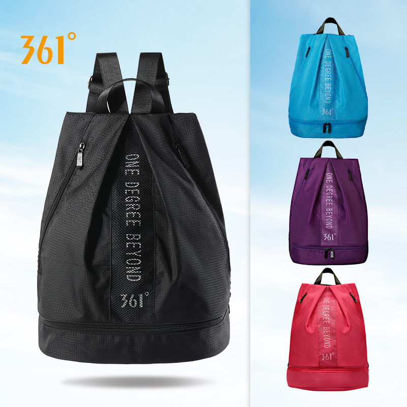 361 Swimming Bag Outdoor Sports Backpack Large Capacity 25L Waterproof Combo Dry Wet Bag Gym Bag Pool Beach Hiking Men Women
