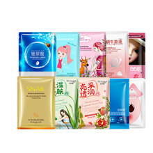 BIOAOUA 30 Pieces Super Cost Effective Face Mask Lot Animal Snails Hyaluronic Acid Beauty Facial Skin Care Makeup