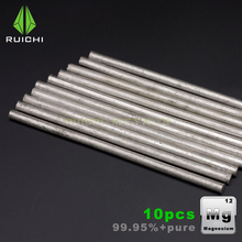 10pcs  magnesium Rods magnesium metals sticks 99.95% pure