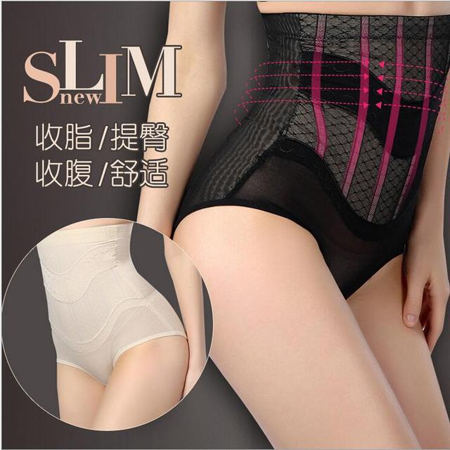 b9082f4327 Super High Waist Intimates Body Shaper Corset Underwear Control Waist Women  Girdles Body Shapewear Panties For