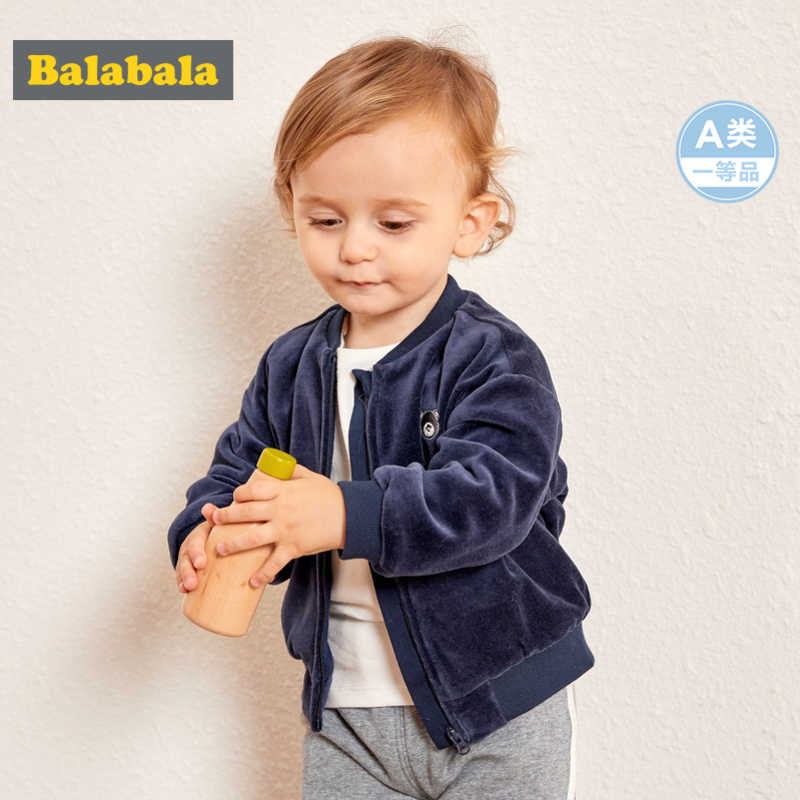 Balabala Infant Baby Boy 100% Cotton Lined Baseball Jacket with Zip Newborn Babys Brushed Zip Jacket with Ribbed Cuff and Hem