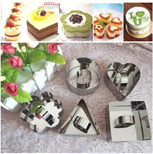 Wholesale 100PCS Mousse Ring With Push piece Fondant Cakes Stainless Steel Cake Cube Tray Mold Maker Cream Mold Maker NW467