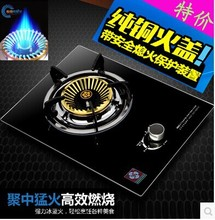 Free shipping genuine embedded liquefied gas natural gas cooktop