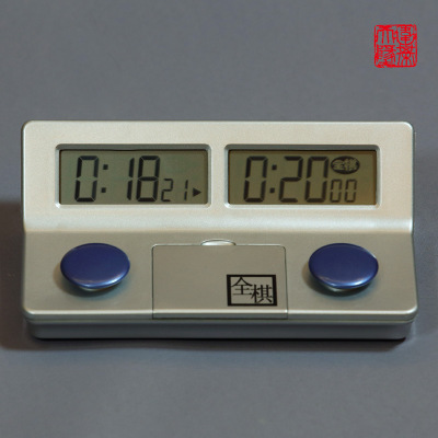Leap of Faith adopted Professional Chess CHESS TABLE Portable Digital Electronic Alarm Timer alarm Q668