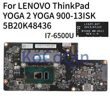 KoCoQin carte mère d'ordinateur portable pour LENOVO YOGA 900-13ISK I7-6500U 8GB carte mère 5B20K48435 BYG40 NM-A411 SR2EZ(China)