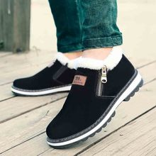 Fashion Men Snow Boots Winter Warm Plush ankle Casual Boots Flat Outdoor #XTN(China)