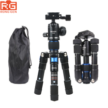 Tripod BEXIN M225S ULTRA COMPACT Desktop Macro Mini Tripod Kit with Ball Head For compact DSLRs and camcorders on desktop