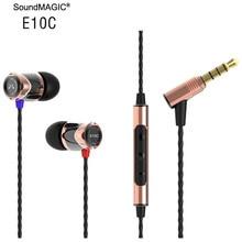Оригинальный SoundMAGIC E10C HiFi металлические наушники гарнитура стерео наушники-вкладыши мобильных Mp3 наушники микрофоном для iPhone телефонах Android
