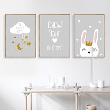 Rabbit Cloud Poster and Prints Home Cartoon Animal Decor Nursery Nordic Baby  Room Decoration Pictures Unframed