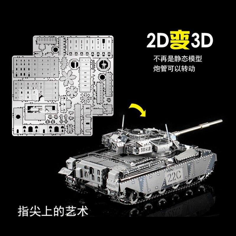 HK Nan yuan 3D Металл Puzzle Бас танкі MK50 Military - Ойындар мен басқатырғыштар - фото 5
