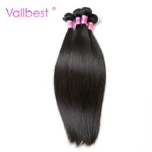 Vallbest Brazilian Hair Weave Straight Hair 100% Human Hair Bundles Weaving Non Remy 1 Piece 100g Natural Black Brazilian Hair