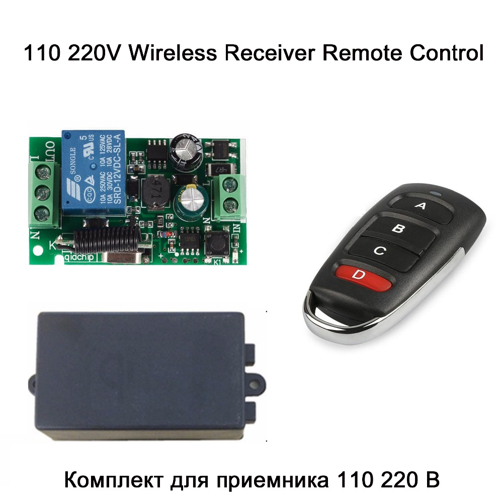 433 Mhz Universal Wireless Remote Control Switch Dc12v 1ch Relay The Equipment Has Two Modes Latched Qiachip 433mhz Ac 220v Receiver Console Module Rf 4