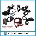 2016 Hot sale 8 pcs Car Cable Full Set for tcs cdp pro plus/MVD/WOW/Kess Auto Diagnostic interface Car cables free ship