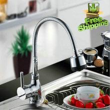 Küchenarmatur In Chrom Poliert Finish Wassereinsparung Swivel Einhebelmischer Stilvolle Waschbecken Armaturen ziehen