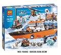 2016 New Bela 10443 760Pcs City Arctic Icebreaker Model Buildinlg Kits  Blocks Brick Toys Compatibe With