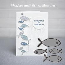 Супер хороший 4 маленький рыбный Металл режущие штампы для скрапбукинга Новые штампы высечки стежка ремесло трафарет