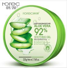 BIOAQUA 220g Natural aloe vera Smooth Gel Acne Treatment Face Cream for Hydrating Moist Repair After Sun