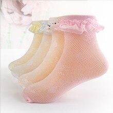 4Pairs / lot Sommer-Art-Kind-Blumensocken-dünne Mädchen-Prinzessin-Socken Passend für 1-12 Einjahresbaby
