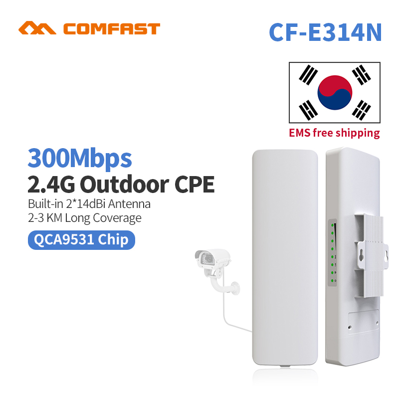 10pcs 2.4G 300Mbps outdoor CPE wireless bridge wifi repeater amplifier point to point wifi transmission 3km Nanostation router 2pc 300mbps 2 4ghz outdoor high power wireless bridge cpe repeater for point to point 2 14dbi antenna wifi transmission receiver