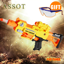 shooting font b toys b font outdoor fun sports Electric soft bullet font b toy b