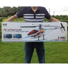 WLtoys V913 2,4G 4ch однопропеллер 70 см вертолет Встроенный гироскоп игрушки r/c helikopter модель VS MJX F45/F46/F48/F49