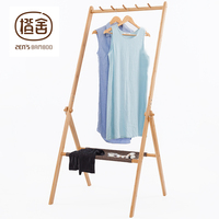 ZEN'S BAMBOO Clothes Rack Multi function Clothing and Hat Hanger Folded Coat Racks Stand Home Furniture