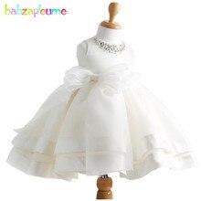 Новинка 2017 года платья для маленьких девочек модные сетчатые принцессы белое платье Детский костюм для вечеринок Одежда для младенцев Одежда для девочки на день рождения детская одежда BC1412