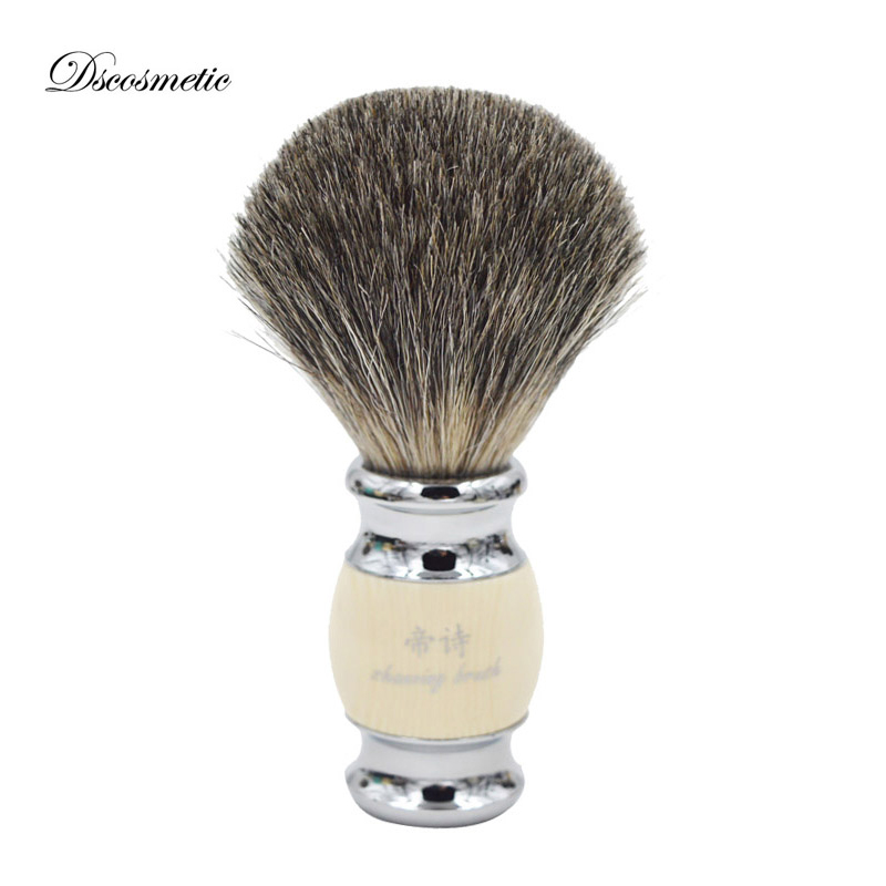 Vintage Hand-crafted Pure Badger Hair With Resin Handle  Metal Base  Shaving Brush For  Men's Grooming Kit