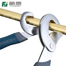 FUJIWARA Adjustable Wrench 9-32mm Spanner Universal Quick Multi-function 2 Pieces Hook Type Adjustable Wrench Set