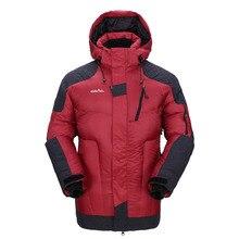GRAIL Outdoor Heavy Down Jacket Winter Multifunctional Coat Mens Ski Snowboard Suit Waterproof Wind Stopper Jacket 6501A
