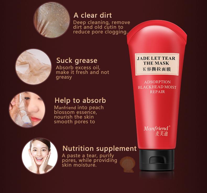 Skin Care Mask Moisturizing Whitening Acne Treatment Deep Cleaning Skin Exfoliating Blackhead Anti-Aging Face Care Facial Cream 14