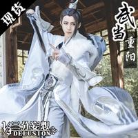 Аниме Chuliuxiang игры костюмы Косплэй женское платье