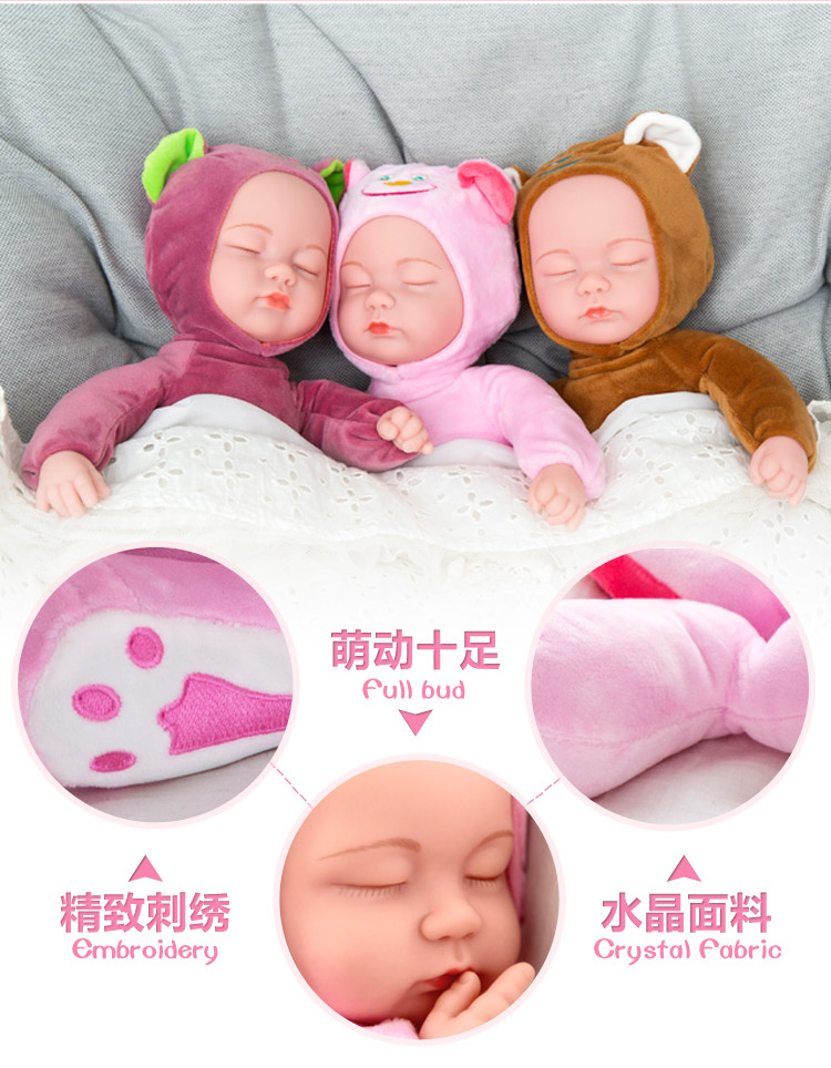 35CM Plush Stuffed Toys Baby Dolls Reborn Doll Toy For Kids Accompany Sleep Cute Vinyl Plush doll Girl Lifelike Kids Toys Gift