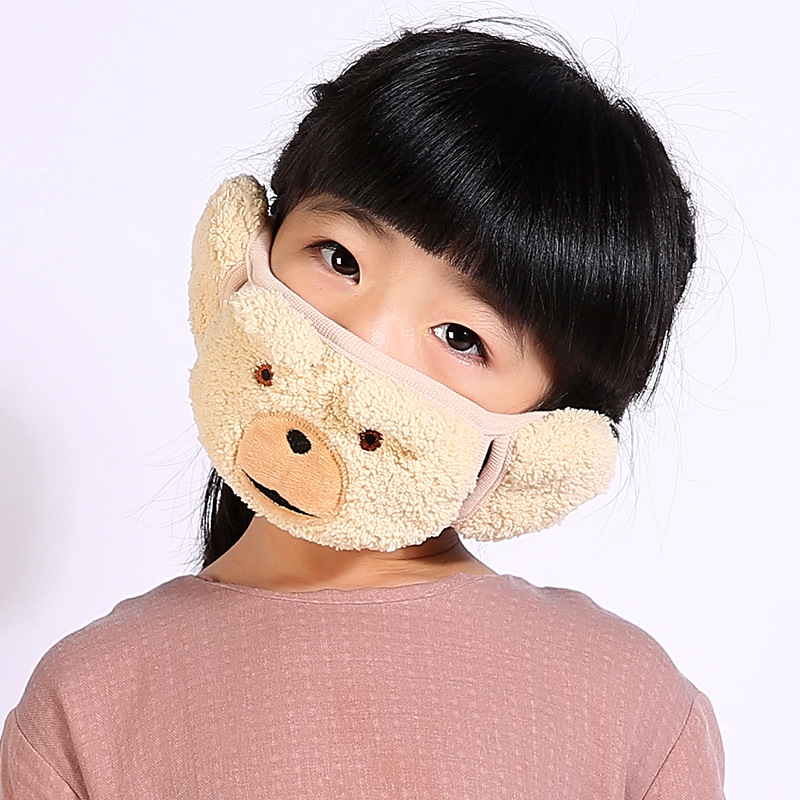 Popular Mouth Mask Kpop-Buy Cheap Mouth Mask Kpop lots