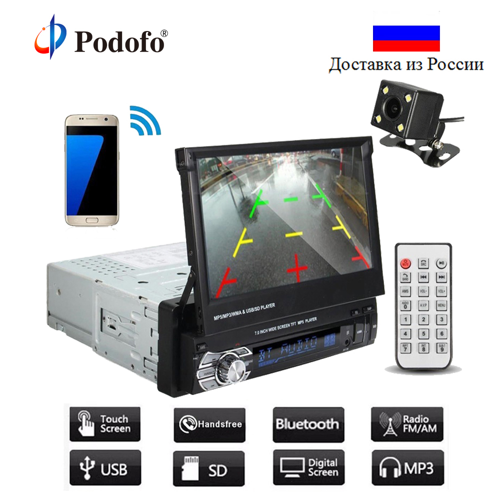 Podofo стерео аудио Радио Bluetooth 1DIN 7 HD выдвижной Сенсорный экран монитора MP5 SD FM usb-плеер заднего вида камера