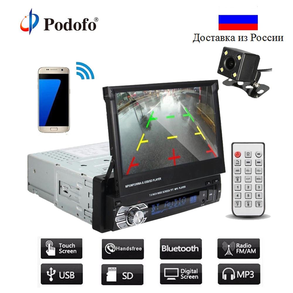 Podofo Car Stereo Audio Radio Bluetooth 1DIN 7 HD Retractable Touch Screen Monitor MP5 Player SD FM USB Rear View Camera