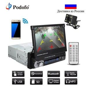 Podofo Car Stereo Audio Radio