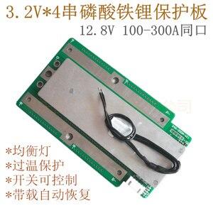 Image 5 - Защитная плата для автомобилей и мотоциклов, литий железо фосфат LifePo4, а, 300А, 3,2 в, 12,8 в