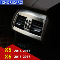 CNORICARC Stainless Steel Rear Air Conditioner Outlet Frame Decorative Cover Trim For BMW X5 F15 X6 F16 Car Accessories Sequin